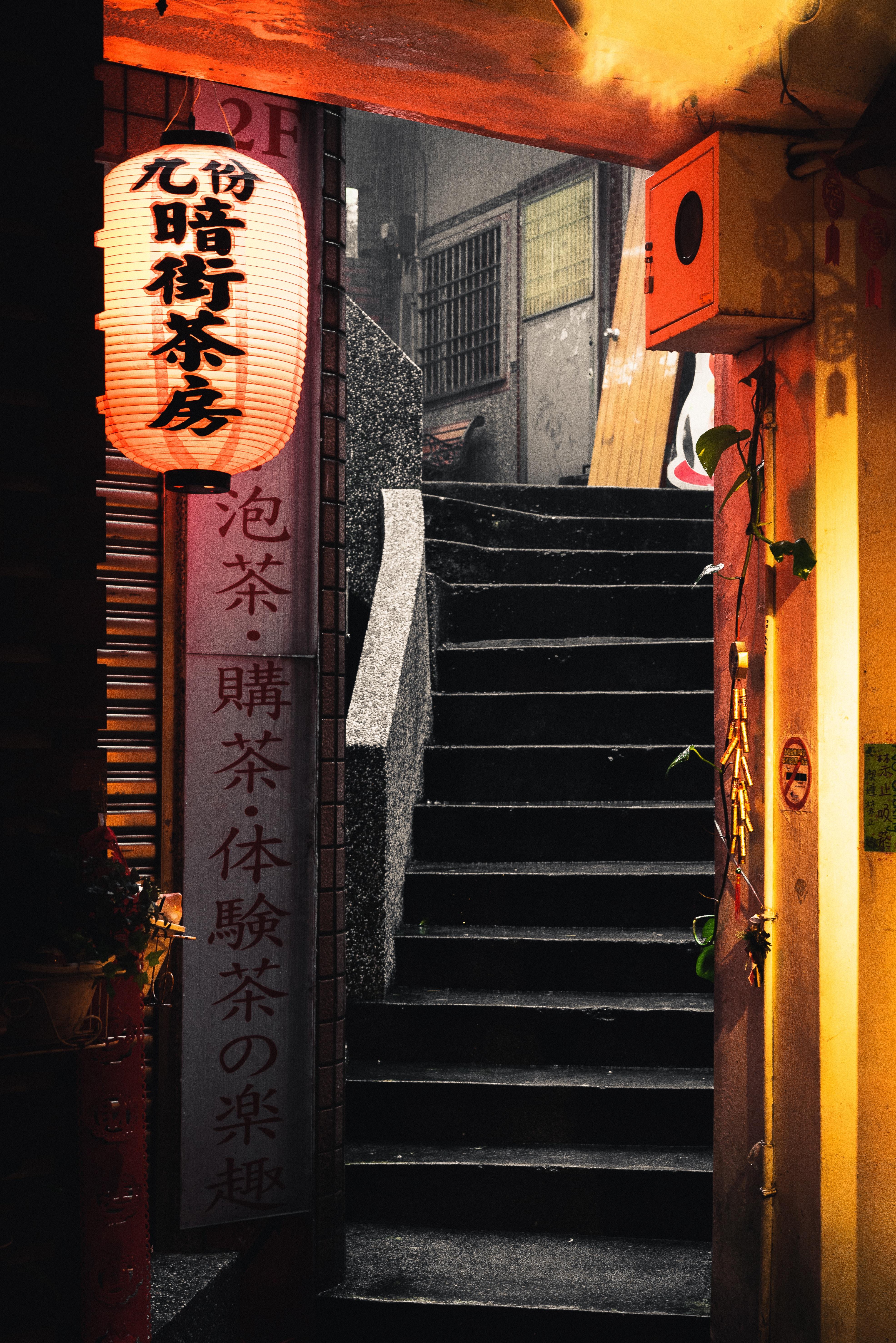 Lanterne asiatique dans une ruelle avec des marches